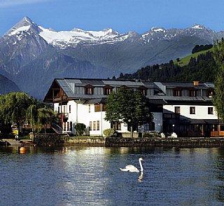 Jugendherberge Zell am See Seespitzstraße
